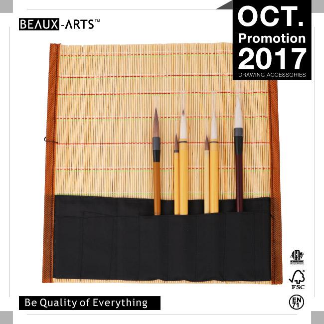 Bamboo Calligraphy Pen Brush Holder