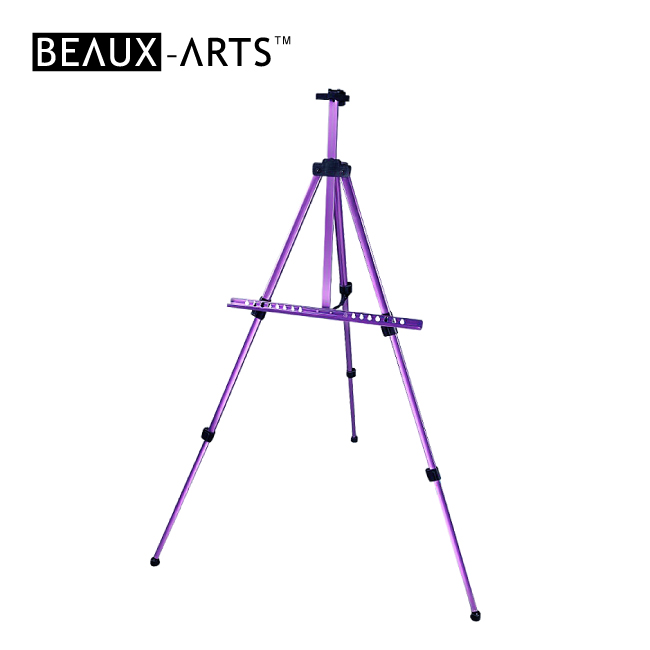 Purple Portable Aluminum Artist Studio Easel