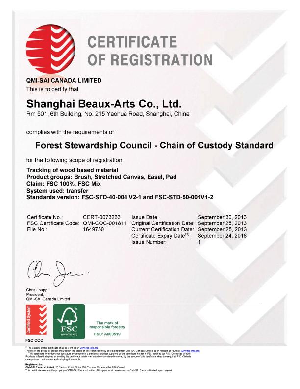 Certificate - Fine Art Supplier - Shanghai Beaux-Arts Art Materials
