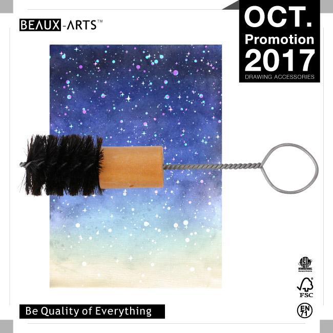Artist Speckling Brush