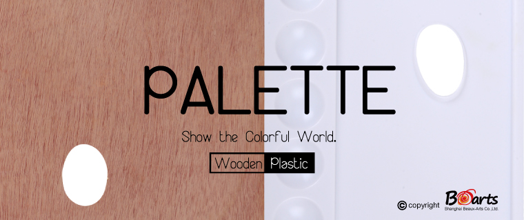 Promotion of November: Palette is coming! Limited Date, Hurry!
