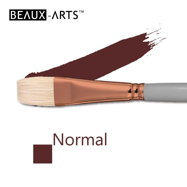 Chungking Hog Bristle Artist Brushes