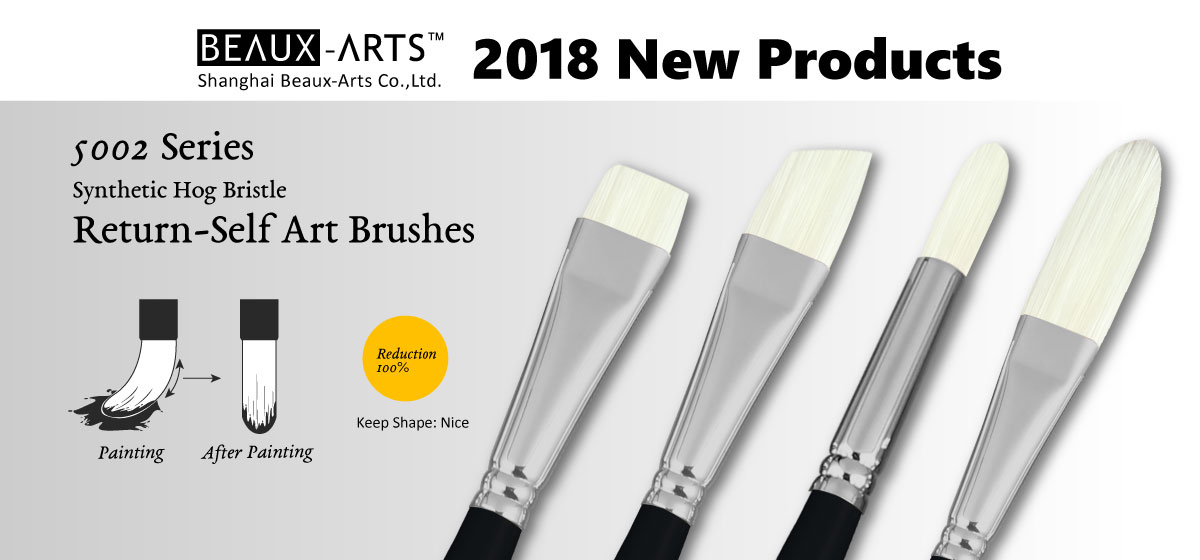 2018 New Products