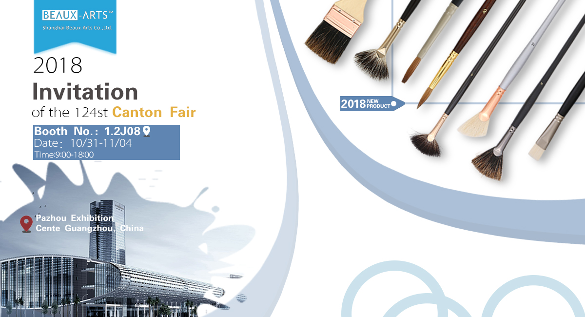 2018 Canton Fair is coming! Our Booth No.:1.2J08
