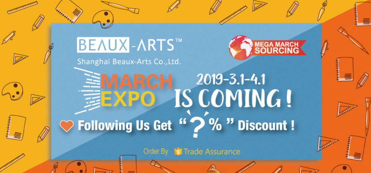 2019 March EXPO Event on Alibaba.com