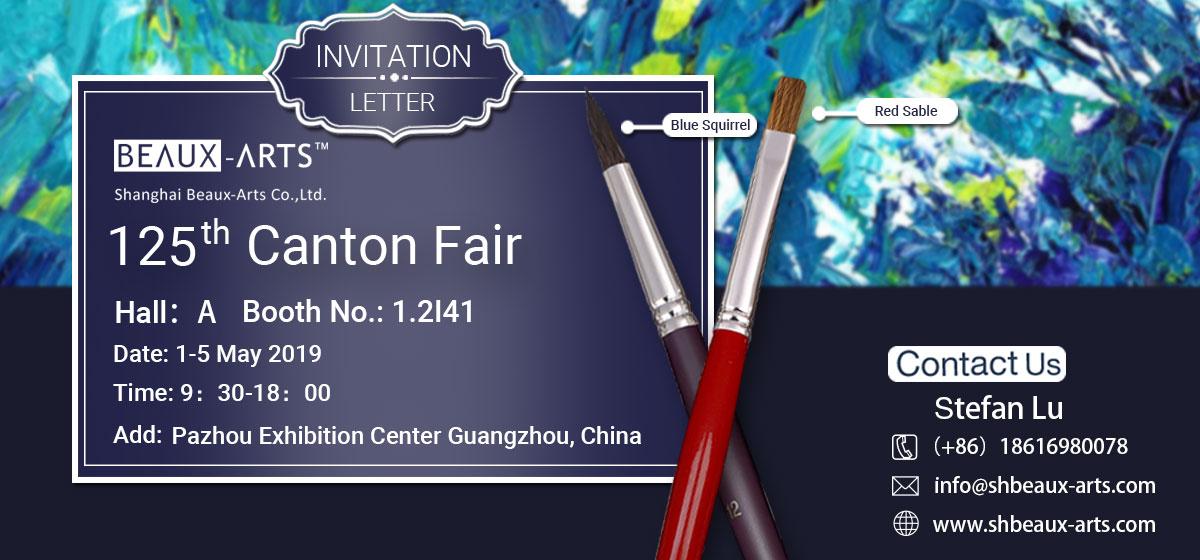 125th Canton Fair